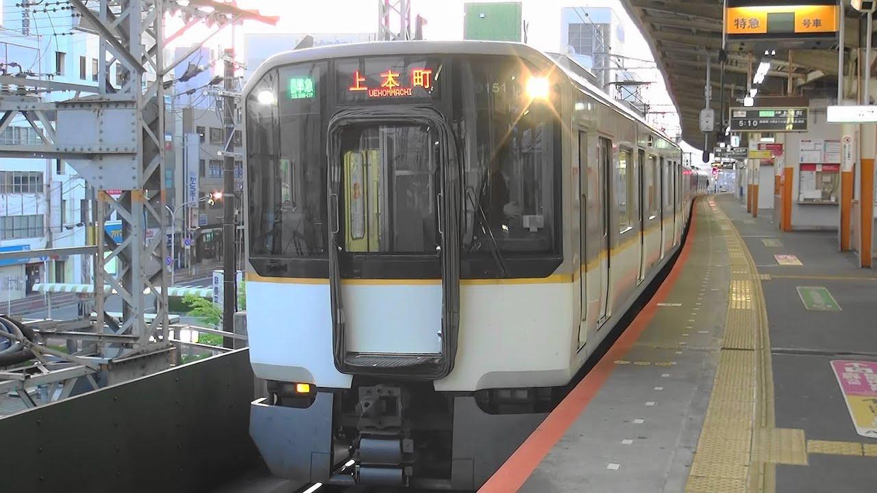 近鉄9020系50番台 2430系の早朝の大和八木始発5時10分発区間準急大阪上