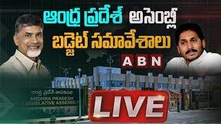 AP Assembly LIVE | Andhra Pradesh Assembly Budget Session 2019 LIVE | ABN LIVE