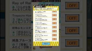 「り」(蒼井翔太) - GO MY WAY
