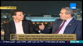 البيت بيتك - زياد سبسبي : لا يوجد خلافات بين مصر و روسيا و القرار من مبدأ