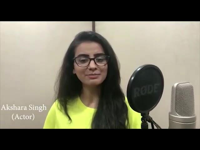 Akshra Singh LIVE अगर आपको एक्टिंग सीखना है तो यहां सीखे अक्षर सिंह Full Video
