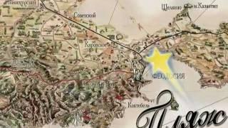 Пляж 117 Феодосия Береговое Приморский(