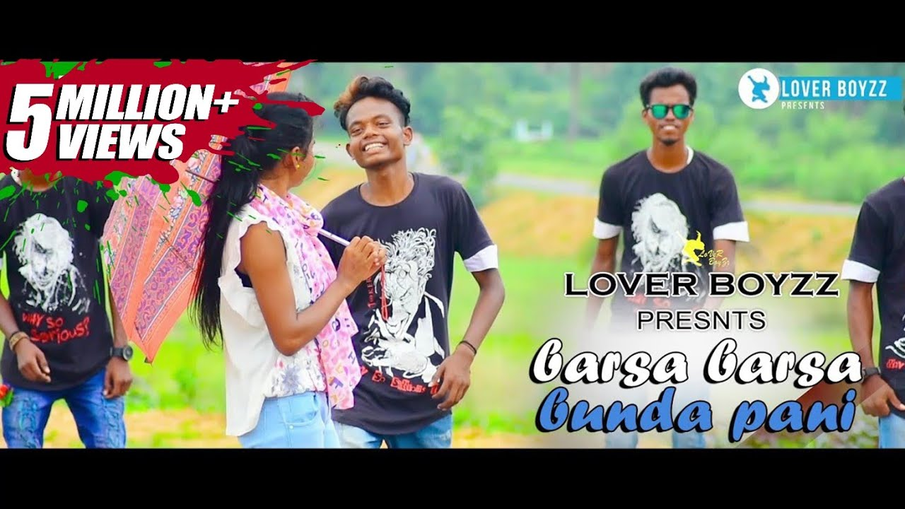 LoVeR BoyZz - Barsa Barsa Bunda Pani New Nagpuri Dance Video 2018 || Sadri Dance || ROURKELA