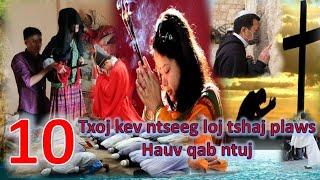 10 Txoj kev  ntseeg loj hauv qab ntuj/ Top ten religion in the world