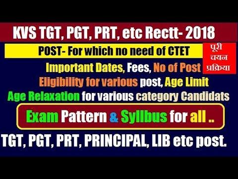 KVS  2018 - Exam Pattern / Syllabus / Selection process / Age relaxation