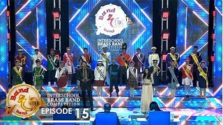 Band The Band | Episode 15 - (2018-12-23) | ITN Thumbnail