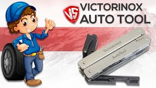 VICTORINOX AUTO TOOL REVIEW - AUTOTOOL TEST  (All subtitles)