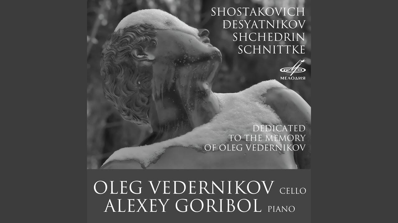 Oleg Vadernikov 20