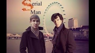 Serial Man #1 - Шерлок (Пилотный выпуск)