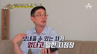'TV최초 단독 인터뷰' 외제차 갑질 논란에 휩싸인 황현민 -충격적인 사건의 진상 공개