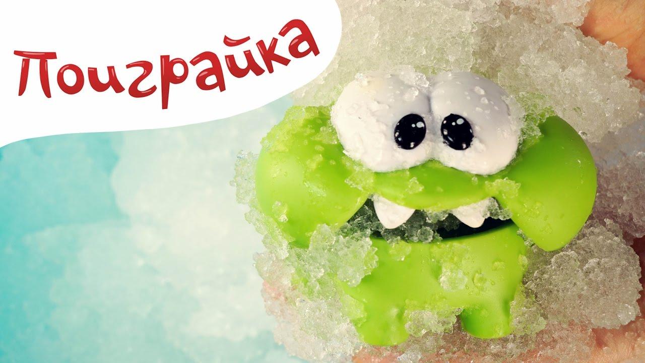 Ам Ням и снег Джелли Бафф, Gell snow - Поиграйка с Катей - развивающее видео для детей, малышей