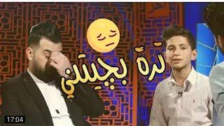 اجمل محاوره. فهد بلاسم. والشاعر علي المحمداوي جديد 2019