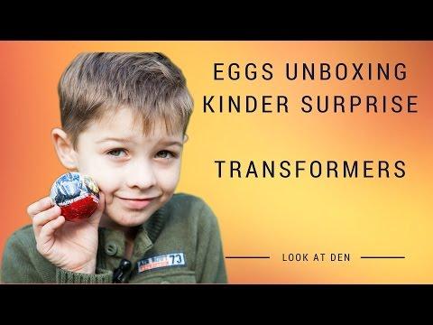 Денис распаковывает киндер-сюрприз Трансформеры || Unboxing eggs Transformers || Look at Den