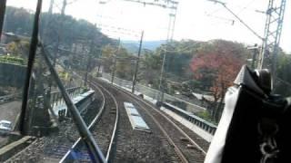 Kawachinagano - Mikkaishicho / 河内長野 - 三日市町