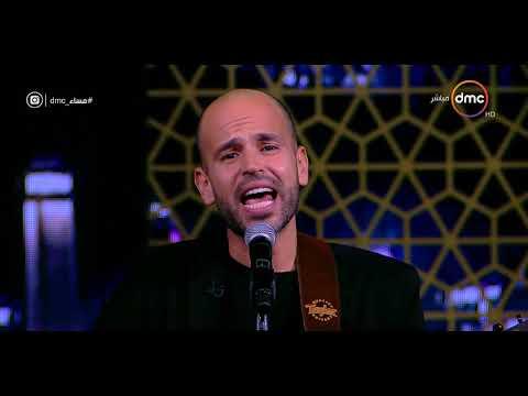 مساء dmc - المطرب | أبو | يبدع بأغنية