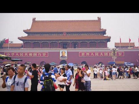 بيكين...إمبراطورية حافظت على تراثها الثقافي رغم المزج بين القديم والمعاصر…  - نشر قبل 48 دقيقة