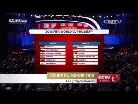 les groupes d voil s de la coupe du monde 2018 youtube. Black Bedroom Furniture Sets. Home Design Ideas