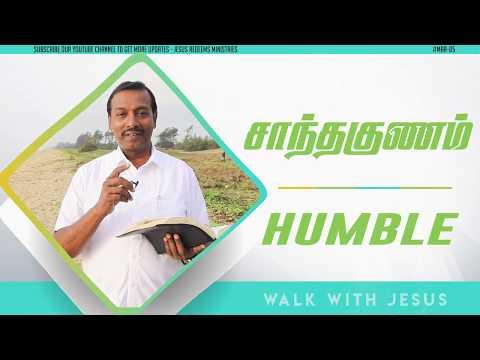 """ Walk with JESUS "" -Psalm 147:6- Bro.Mohan C.Lazarus #motivational #bibledevotion #Mar5 #GNBN"