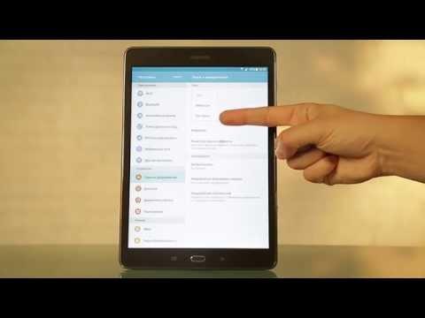 Как прибавить звук на планшете при просмотре видео