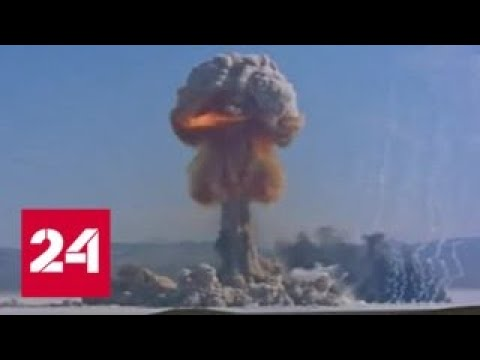 На YouTube выложили архив видео ядерных испытаний - Россия 24