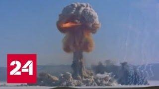 видео Архив Новостей за 20.01.2017