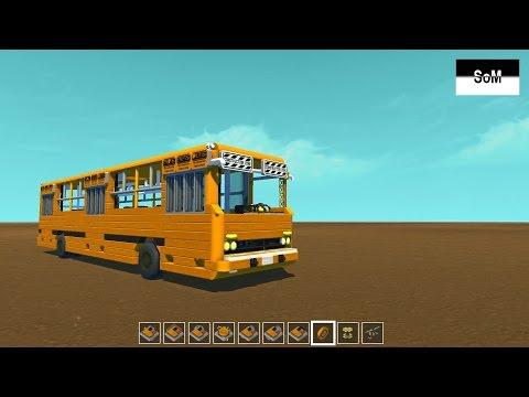 Scrap Mechanic #8 Автобус Икарус-260 без модов оригинальный дверной механизм и рулевое управление
