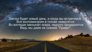 Jah Khalib   На параллельных путях ft  Айжан Байсакова (lyrics)