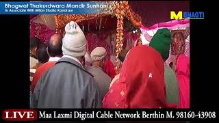 maa laxmi digital cable berthin