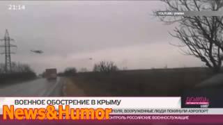 РОССИЙСКИЕ ВОЕННЫЕ ЗАХВАТИЛИ КРЫМ !  Симферополь Аэропорт Украина Захват БТР Война Севастополь Флот