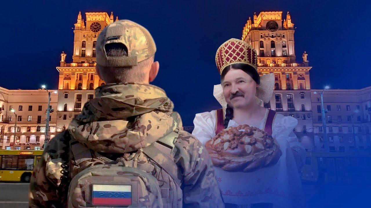 Россия введёт войска в Беларусь  Новинки