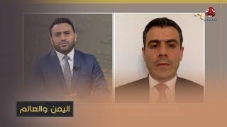 محمود علوش: الأمريكيون لا يستطيعون الضغط على إيران