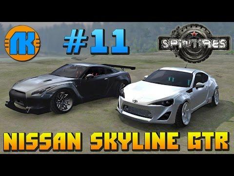 Spintires \ #11 \ Nissan Skyline GTR