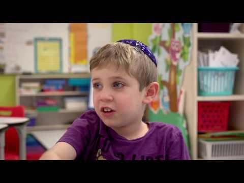 The First Grade Experience at Golda Och Academy