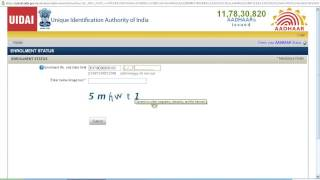 How To Check Aadhar Card Status Online?