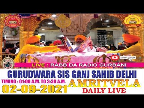 DOWNLOAD: LIVE (OFFICIAL VIDEO) DAILY AMRITVELA GURUDWARA SIS GANJ SAHIB CHANDNI CHOWK DELHI Mp4 song