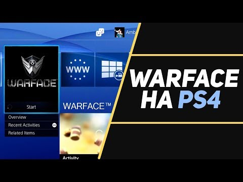 WARFACE НА PS4 И XBOX ONE?