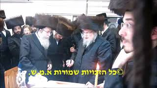 Belzer Rebbe At The Vach Nacht Of His Great Grandson - 6 Iyar 5781