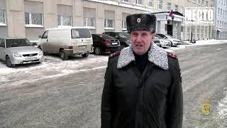 """""""Место происшествия"""" выпуск 14.02.2019"""