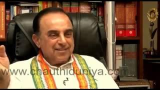 Shekhar Gupta Indian Express Editor is a chamcha of Chidambaram - Dr Subramanian Swamy