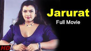 सेक्रेटरी की जरुरत | Secretary Ki Jarurat | New Hindi Movie 2018