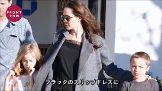 【海外セレブ専門チャンネル】ブラッド・ピットとの離婚で世間を騒がせ...