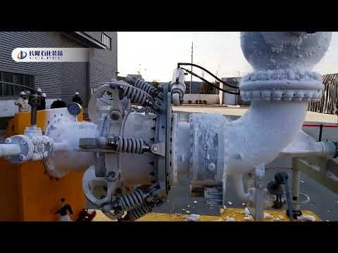16 inch LNG