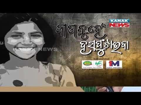 Bana Nuha Hasa Phuteiba: Sabyasachi Mishra Extends Helping Hands To Trilochan Behera