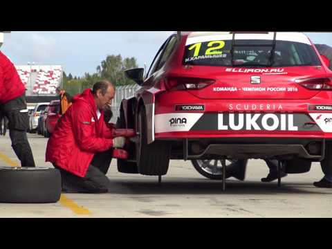 Seat Leon TCR Lukoil Racing on Track