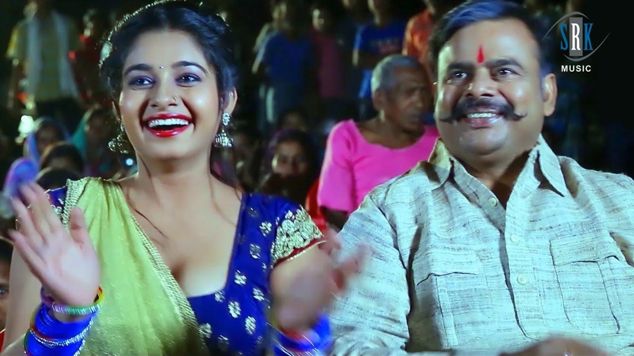 Saathi - IMDb
