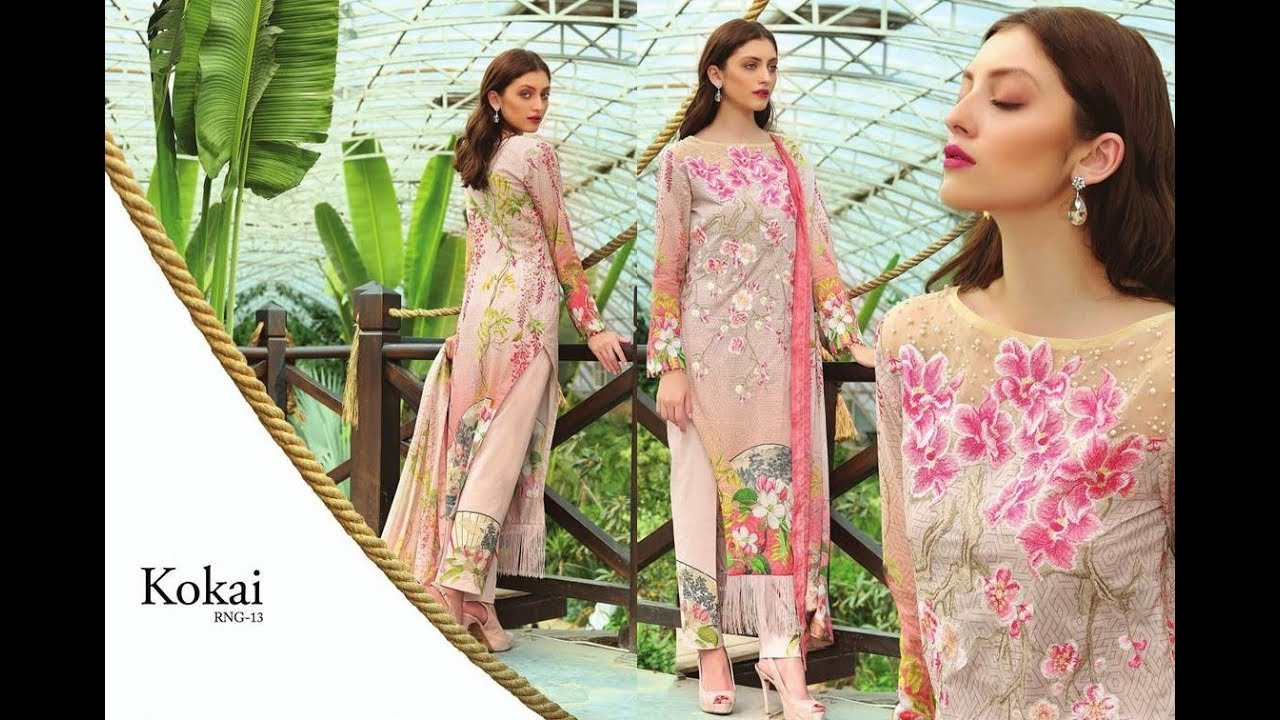 47accf5813 Batool Premium Lawn Collection 2018 - YouTube