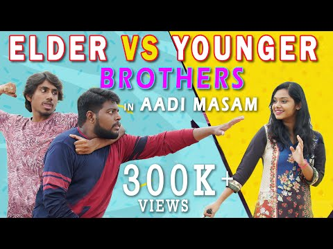 ELDER Brother vs YOUNGER Brother | In AADI MAASAM | Veyilon Entertainment
