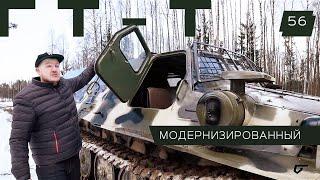 Обзор кастомного вездехода ГТ-Т // ГИРТЕК