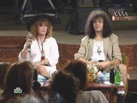 Смотреть Филипп и Алла. Почему не вышло?  11.11.11. (полная версия) онлайн