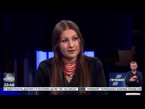 Софія Федина: Аваков